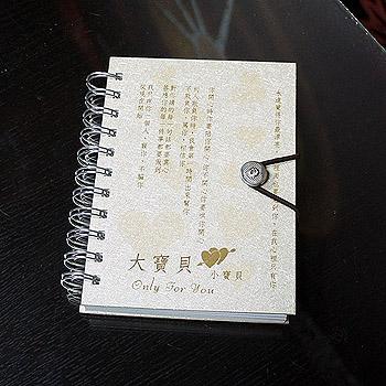 個性化雷射雕刻筆記本